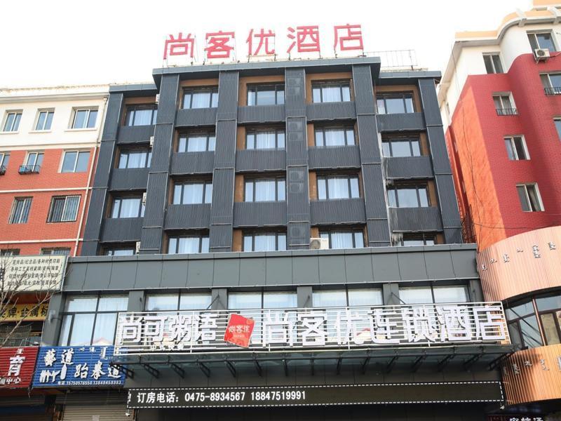 Thank Inn Hotel Inner Mongolia Tongliao Keerqin District Mingren Street