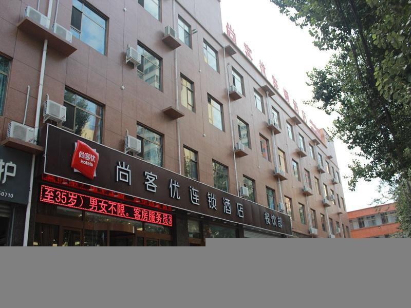 Thank Inn Hotel Hebei Handan Yongnian District Development Road