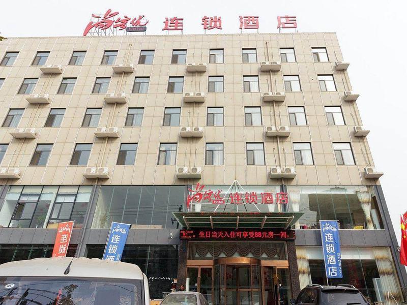 Thank Inn Hotel He'Nan Anyang Linzhou Bus Station Taoyuan Avenue