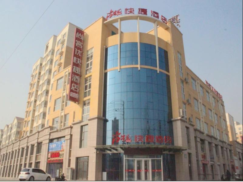 Thank Inn Hotel Hebei Hengshui Ronghua North Street