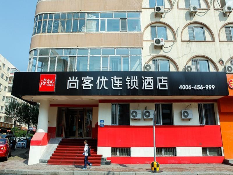 Thank Inn Hotel Heilongjiang Harbin Daoli District Central Street Xinyang Road