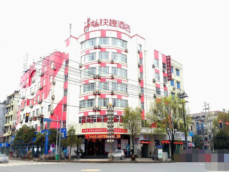 Thank Inn Hotel Jiangxi Yichun Tonggu Jiexin Garden