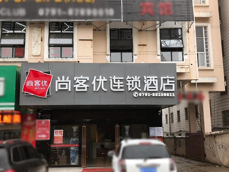 Thank Inn Hotel Jiangxi Nanchang Gaoxin District Gaoxin Avenue Metro Station
