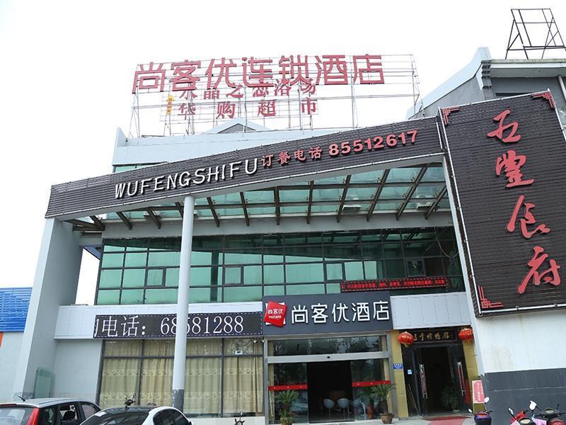 Thank Inn Hotel Jiangsu Wuxi Binhu District Tai Lake Plum Garden