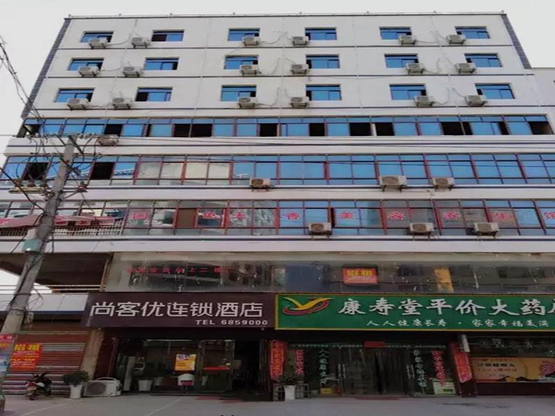 Thank Inn Hotel Jiangxi Shangrao Poyang County Tianfan Street