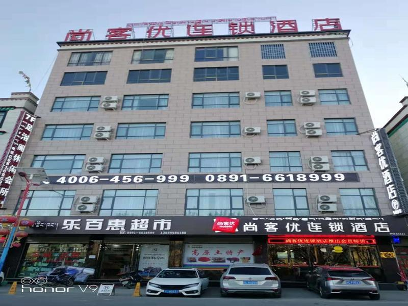 Thank Inn Hotel Tibet Lhasa Konggang New District Gongga Airport