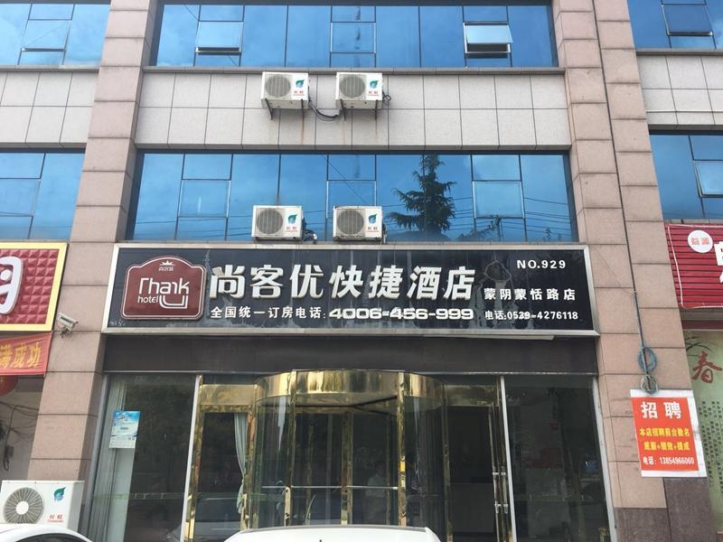 Thank Inn Hotel Shandong Linyi Mengyin Mengtian Road