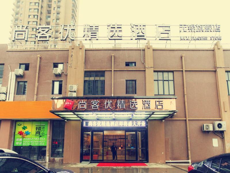 Thank Inn Plus Hotel Jiangsu Wuxi Nanhu Home Metro Station