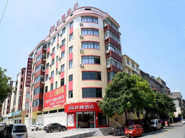 Thank Inn Hotel Jiangxi Yichun Fengxin Fengchuan East Road Huangni Lane