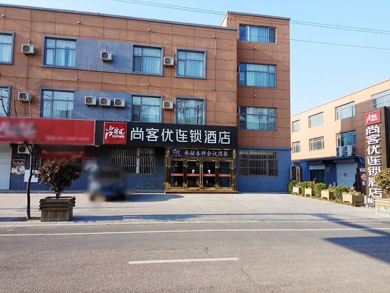 Thank Inn Hotel Shandong Qingdao High Speed Railway West Station