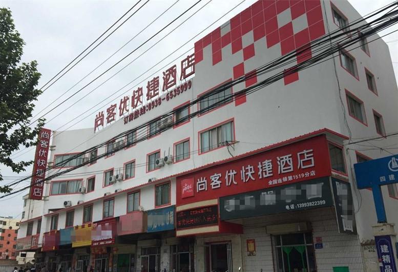 Thank Inn Hotel Gansu Tianshui Qin'An Bus Station