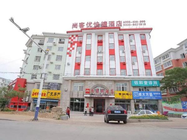 Thank Inn Hotel Hebei Qinhuangdao Development Zone Mengying Qinhuangdao