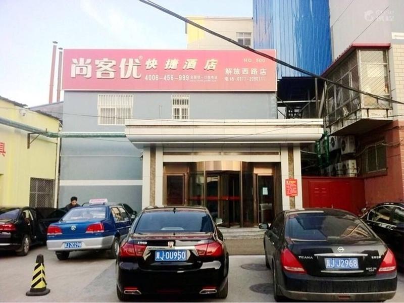 Thank Inn Hotel Hebei Cangzhou Jiefang Xi Road No.5 Middle School