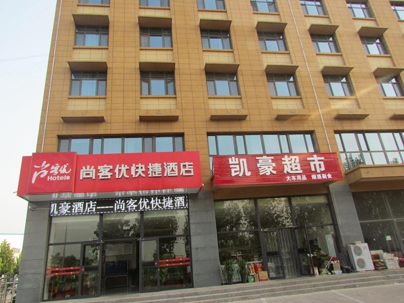 Thank Inn Hotel Hebei Xingtai Shaheweisan Road Expressway Intersection