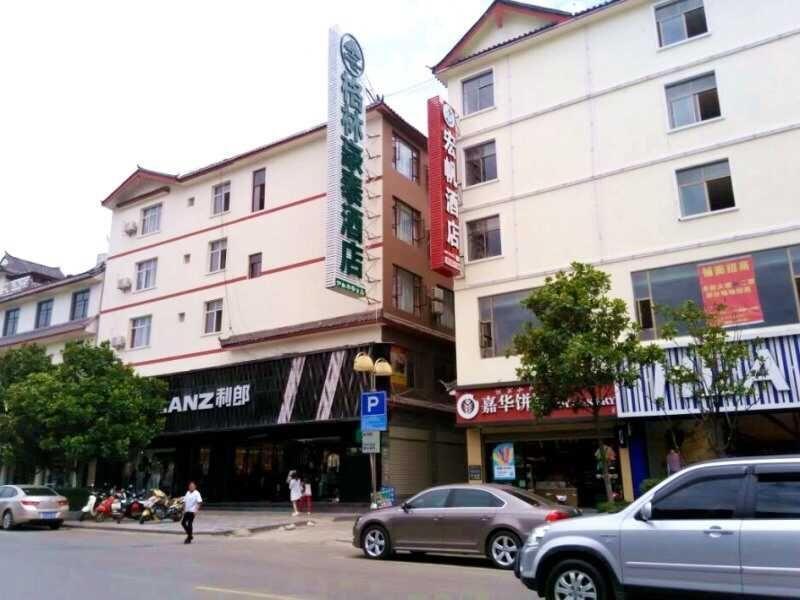 GreenTree Inn Yunnan Lijiang Qixing Street Express Hotel