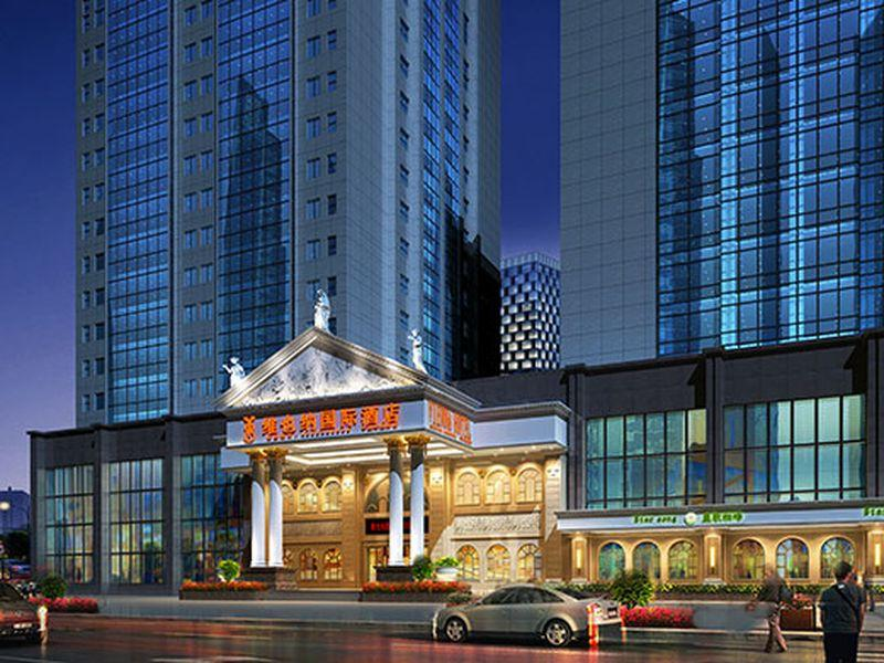 Vienna International Hangzhou Xiasha Hotel