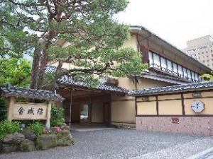 金城楼 (Kinjohro)