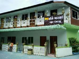Lipe Corner Guesthouse