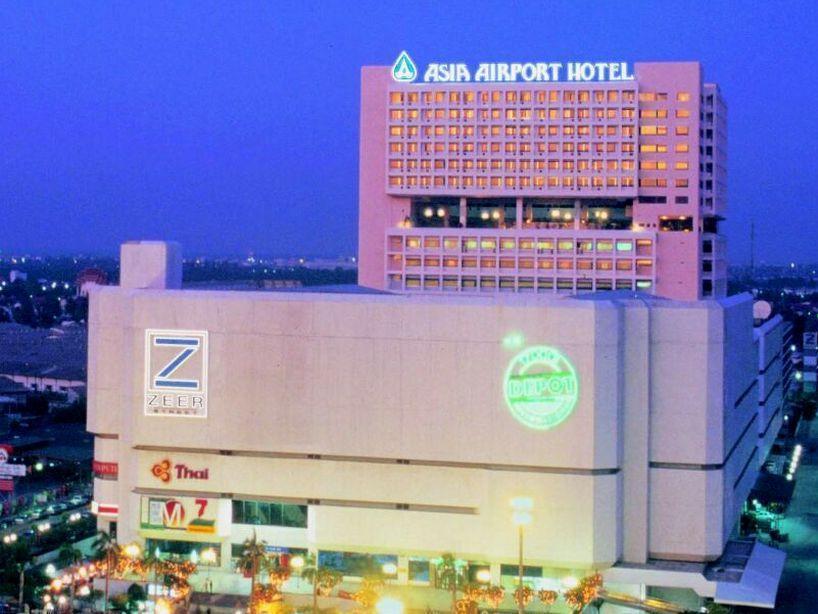 Asia Airport Donmuang Hotel โรงแรมเอเชีย แอร์พอร์ท ดอนเมือง