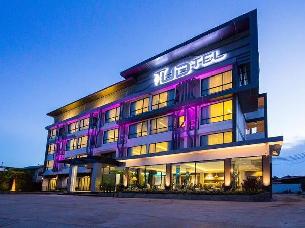 UDTel Boutique Hotel Udonthani Udon Thani
