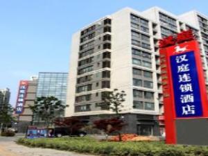 Hanting Changzhou Xinbei Wanda Branch