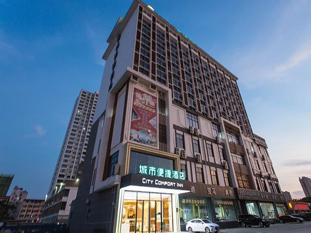 City Comfort Inn Nanning Baisha Avenue