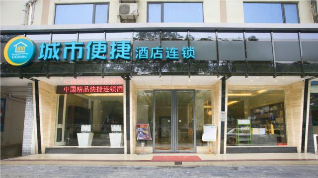 City Comfort Inn Guilin Qixing Park Guangxi Normal University