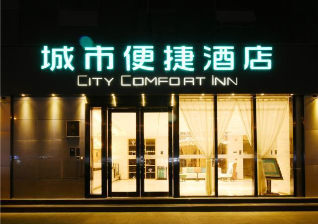 City Comfort Inn Chengdu Jinniu Yingmenkou Road