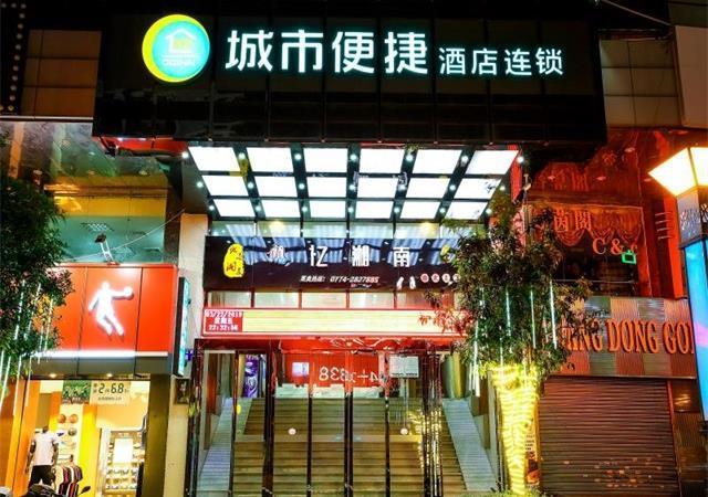 City Comfort Inn Wuzhou Qiloucheng