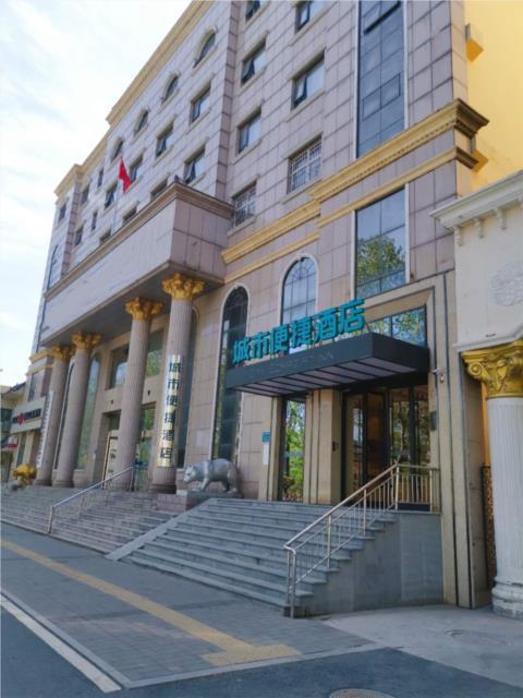 City Comfort Inn Kaifeng Xiaosongcheng Qingming Shangheyuan