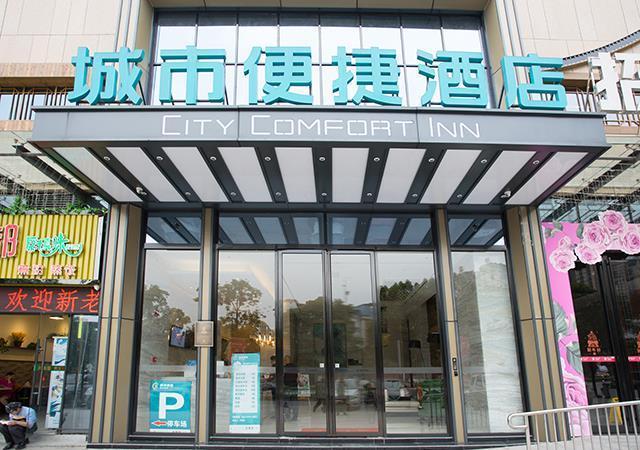City Comfort Inn Nanning Jinqiao Coach Station