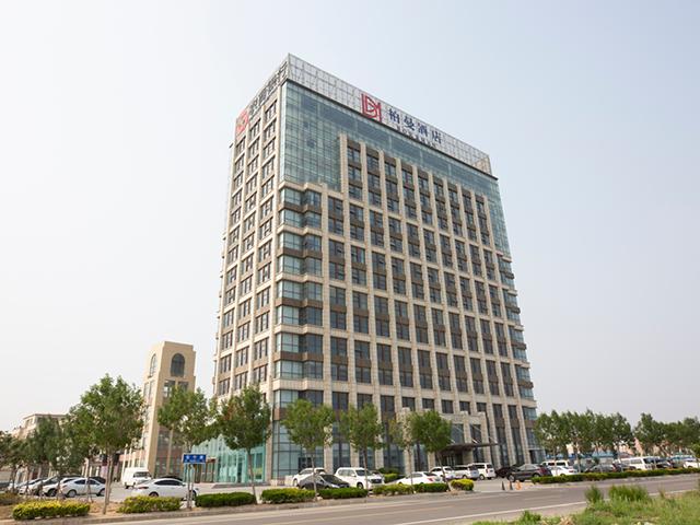 City Comfort Inn Dongying Port