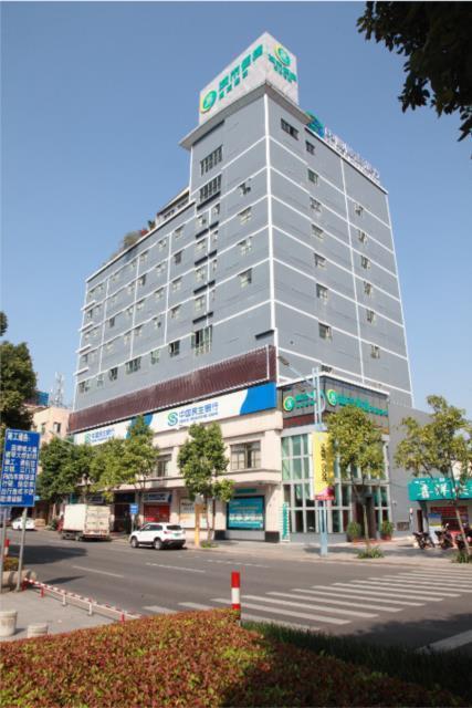 City Comfort Inn Zhongshan Xiaolan Bus Station