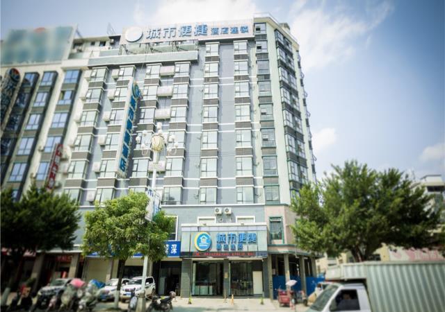 City Comfort Inn Hechi Yizhou Bus Terminal