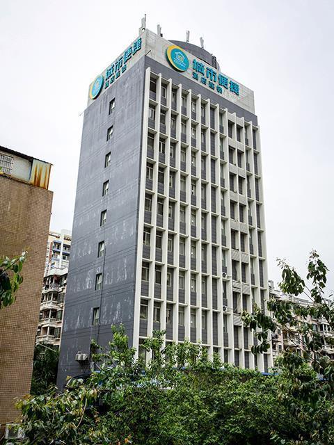 City Comfort Inn Wuzhou Wangcheng Square