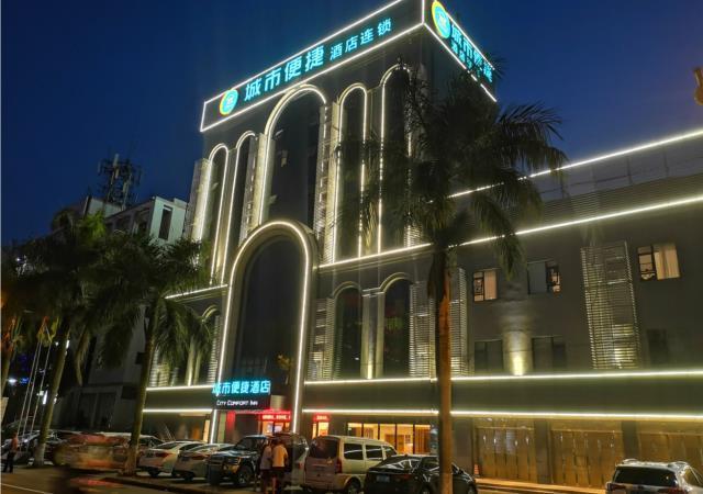 City Comfort Inn Hainan Tunchang Changsheng Road