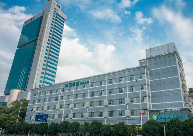 City Comfort Inn Changsha Wuyi Avenue Yingbin Road