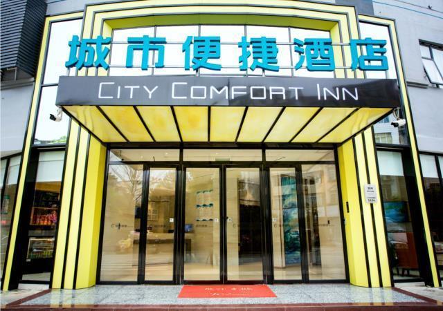 City Comfort Inn Hezhou Avenue