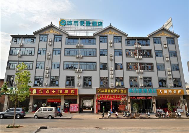 City Comfort Inn Kunming Shilin Xiaogucheng