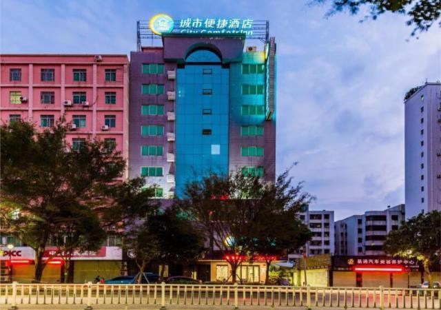 City Comfort Inn Yangjiang Mojiang Road