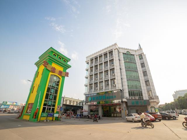 City Comfort Inn Yulin Hongjin Zhongding Park Holiday Branch
