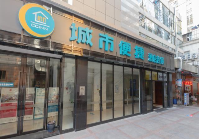 City Comfort Inn Liuzhou Wuxing Walking Street