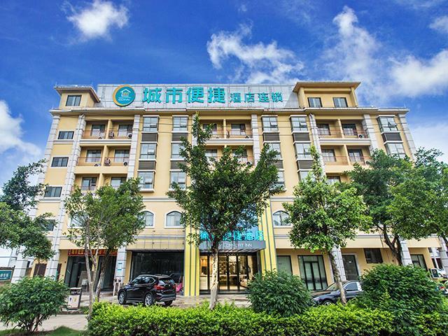 City Comfort Inn Nanning Wuming Lijian