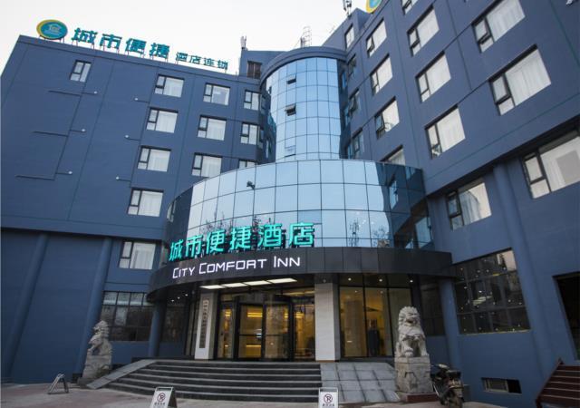 City Comfort Inn Yuzhou Dayuxiang