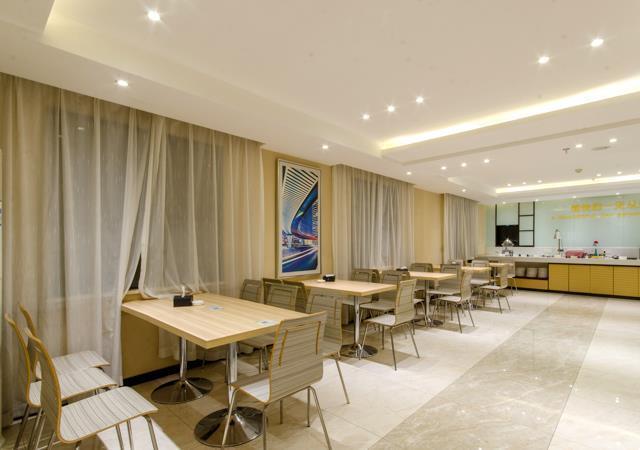 City Comfort Inn Xiaogan Chengzhan Road