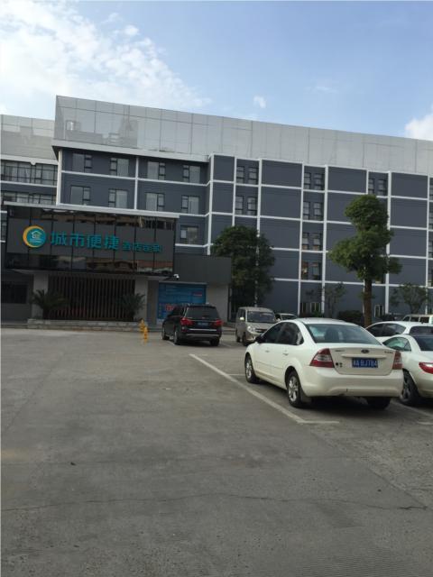 City Comfort Inn Changsha Jingwanzi