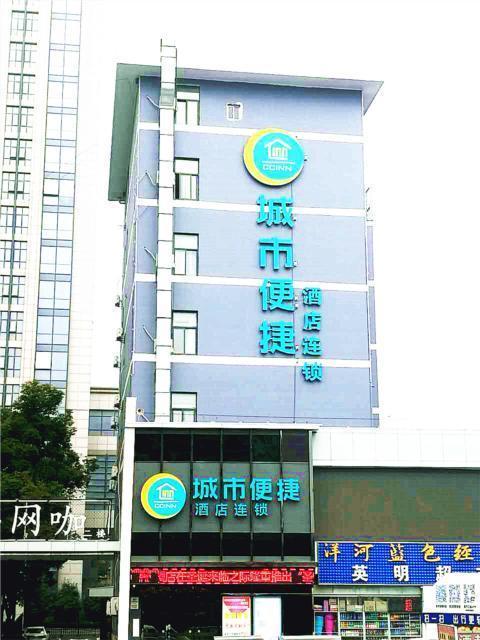 City Comfort Inn Wuhan Nanhu Huazhong Agricultural University