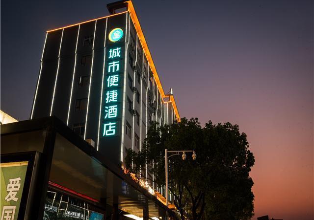 City Comfort Inn Ganzhou Development Zone Jinling Avenue