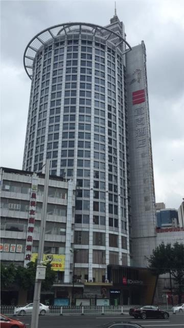 Echarm Hotel Guangzhou Jiangwan Tuanyida Metro Station