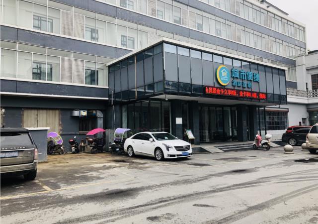 City Comfort Inn Suizhou Lieshan Avenue